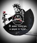 Русский панк-рок